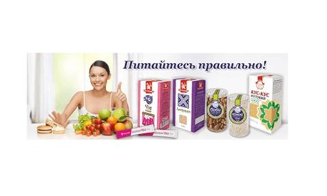 Корисні продукти