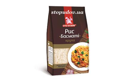 Рис Басматі ціна