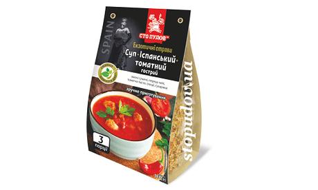 Іспанський суп