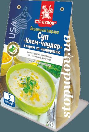 """Суп """"Клем чаудер"""" з сиром та кукурудзою, 53г"""