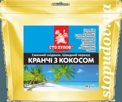 Кранчі з кокосом, 80г