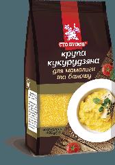 Крупа кукурузная для баноша и мамалыги, 0,4 кг