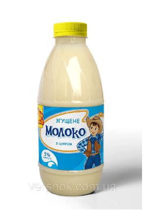 "Згущене молоко ТМ ""Вершок"" 5%, 1000 г, РЕТ"