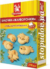 """Суміш для випічки """"Булочки Жайворонки"""", 278 г"""