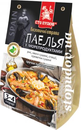 Паелья з морепродуктами, 0,140 кг