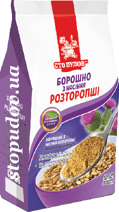 Борошно з насіння розторопші, 0,3 кг